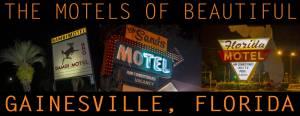 Gainesville motels logo